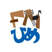 FM Hime エフエムひめ(淀川bousaiラジオ)