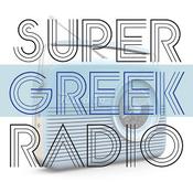 Super Greek Radio