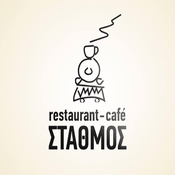 Cafe Stathmos