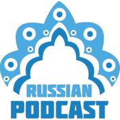 Podcast Russian Language Podcast