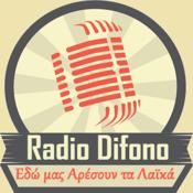 Radio Difono