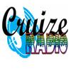 Cruize Radio