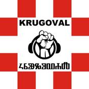 krugoval