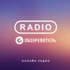 Radio Obozrevatel Trance and Progressive