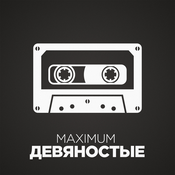 Radio Maximum 90s
