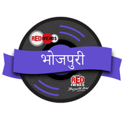 Red FM Bhojpuri