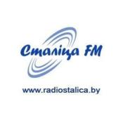 Radio Stalica