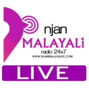 Njan Malayali