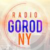 Radio GorodNY