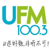 Rádio UFM 100.3 FM