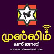 Muslim Vaanoli