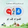 Adwaafm4
