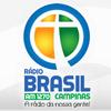 Rádio Brasil 1270 AM