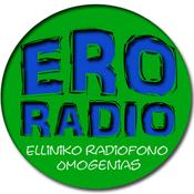 Radio Elliniko Radio Omogenias 1