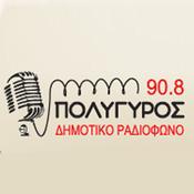 Dimotiko Poligiroy 90.8 FM