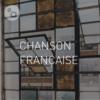 CHANSON FRANCAISE par Radio Souvenir