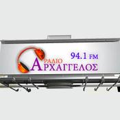 Radio Arhagelos 94.1 FM