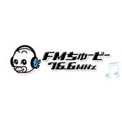 Rádio FM Chupea