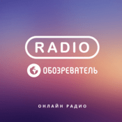 Radio Obozrevatel Russian Rock