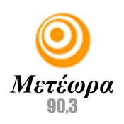 Radio Meteora 90.3 FM