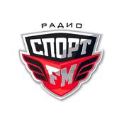 Sport FM - Спорт FM