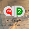 Adwaafm2