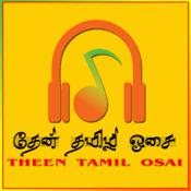 Radio Theen Tamil Osai