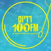 Radios 100 FM
