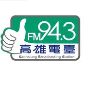 KBS Kaohsiung 1089 AM