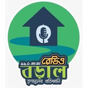 Radio Boral FM 99.0