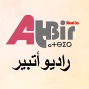 RadioAtbir